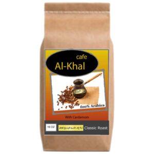 Dark Roast Arabic Coffee With Cardamom