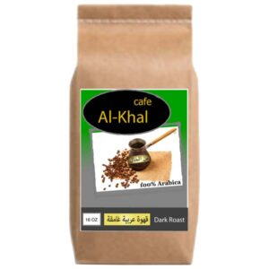 Dark Roast Arabic Coffee