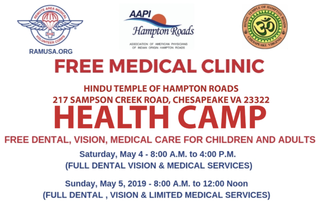 Health Camp Flyer