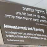 Torah Law sign.