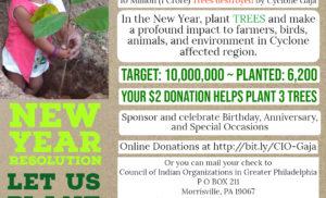 Plant a Tree: Gaja Rehabilitation