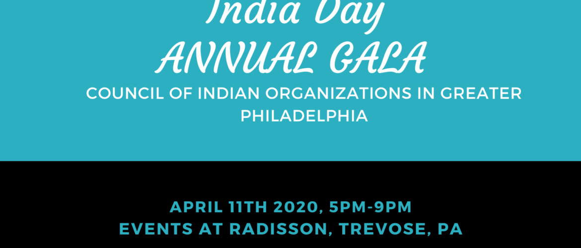 INDIA DAY BANQUET: POSTPONED