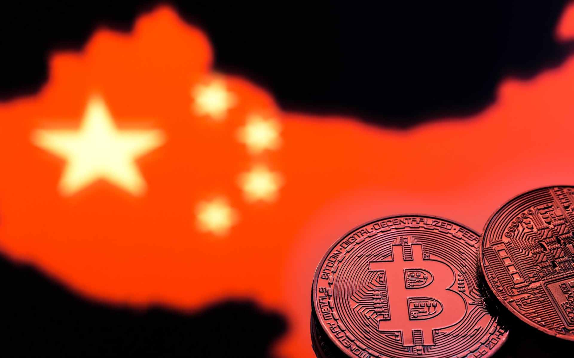 China is reconsidering its position on digital currency
