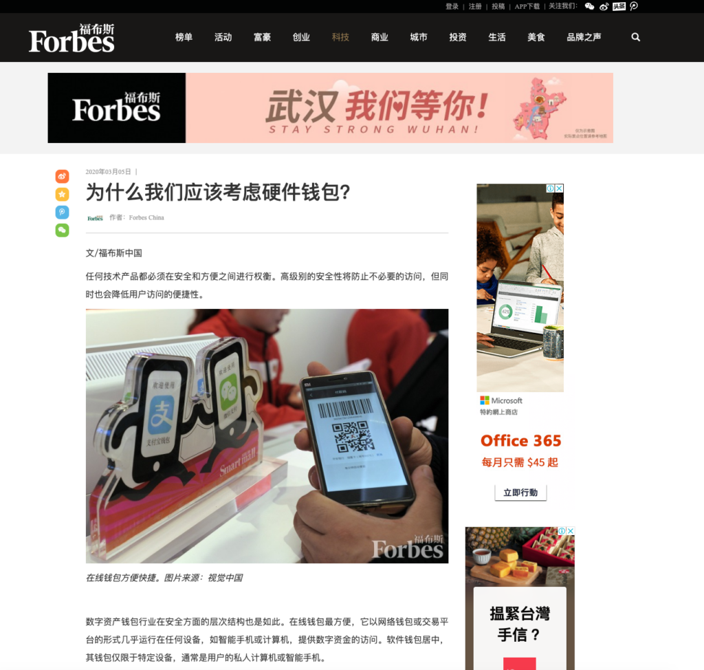BC Vault featured in Forbes Dmitry Fedotov