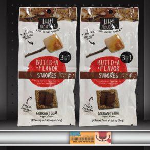 Project 7 Build A Flavor S'mores Gourmet Gum