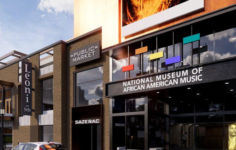 AfricanAmericanMusicHistoryMuseum