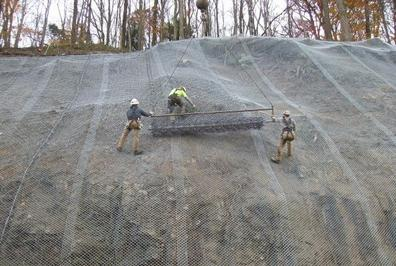 Rock Fall Protection