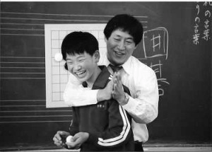 Yasuda Yasutoshi