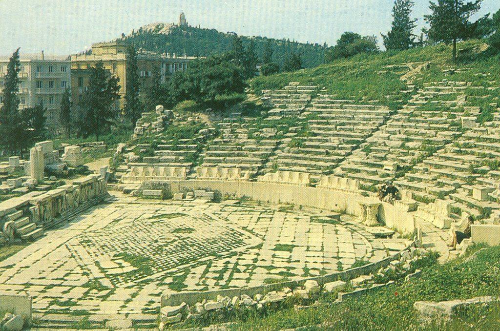 DIONYSSOS THEATRE-ATHENS