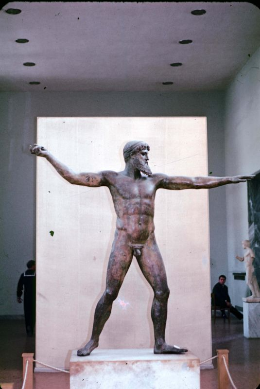 Museum, Athens