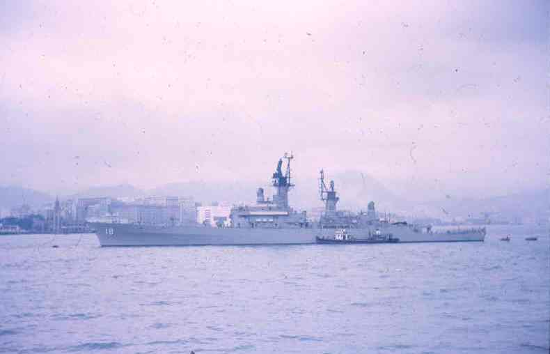 USS Wordon Hong Kong