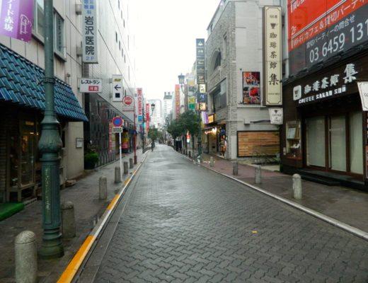 Strolling Through Shibuya: Iconic Scenes in Tokyo