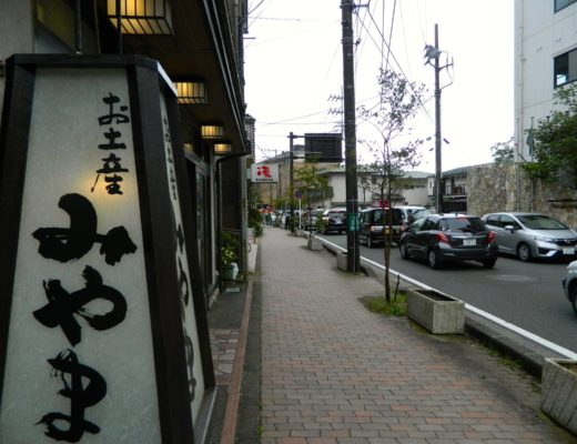 I Heart Hakone: Exploring the Mountainous Resort Town