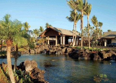 Hilton Grand Vacations Kings' Land 2014 Maintenance Fees