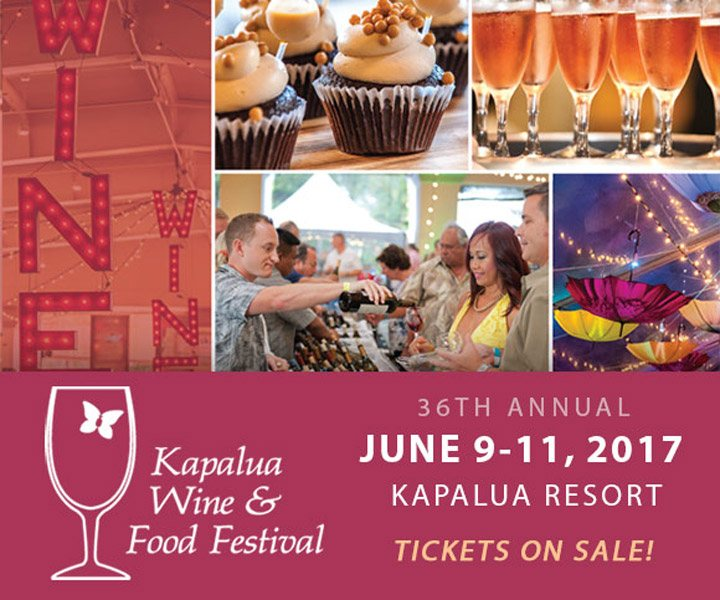 The 36th Annual Kapalua Wine & Food Festival