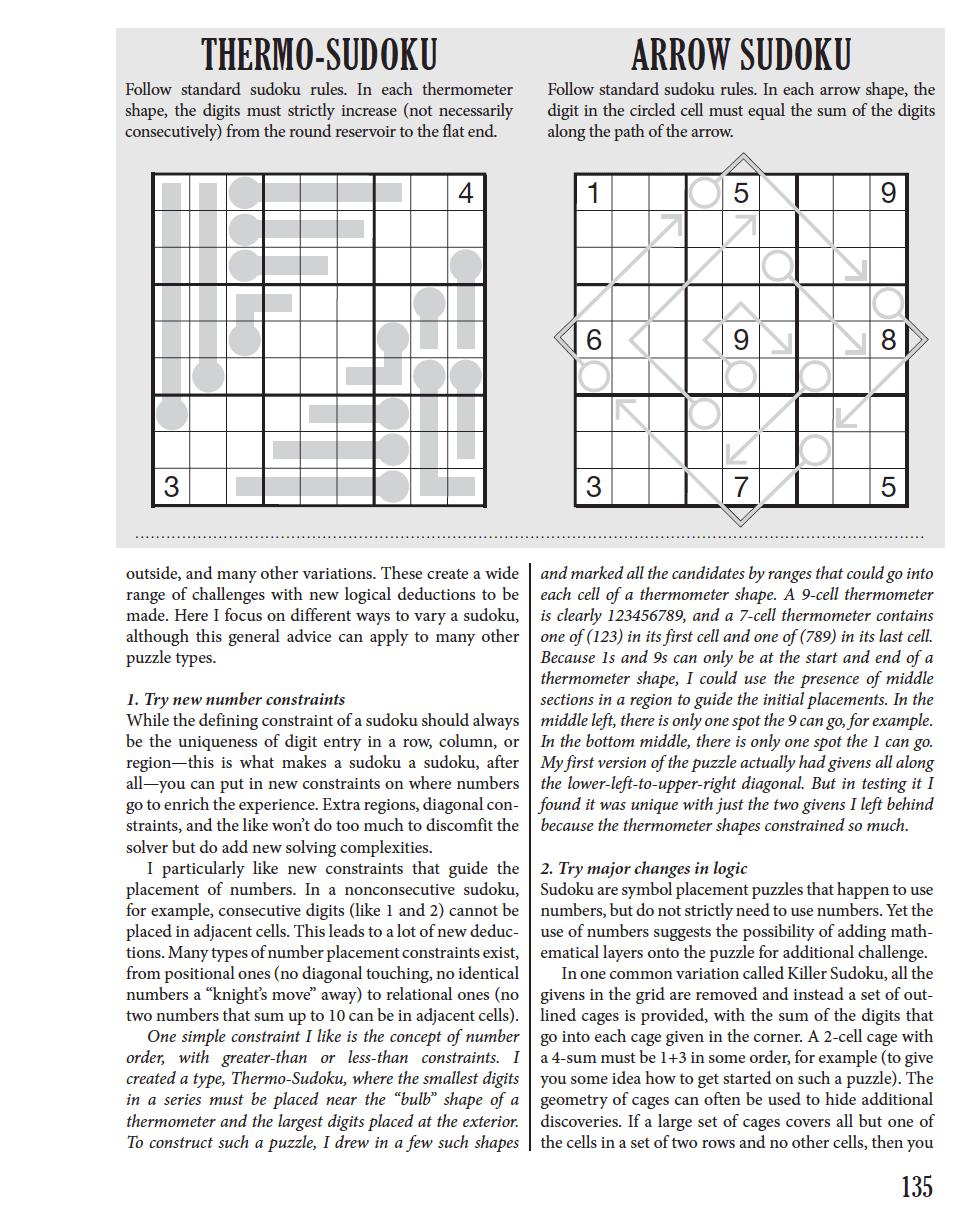 Puzzlecraft Sample 2