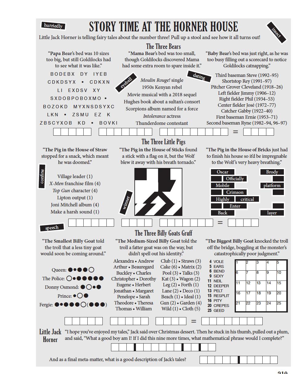 Puzzlecraft Sample 4