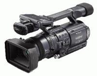 sony HDV camcorder