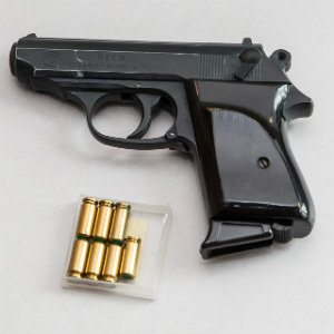 gun that could be used in workplace violence