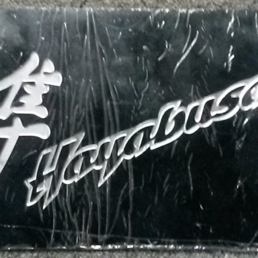 Custom Suzuki Hayabusa License Plate