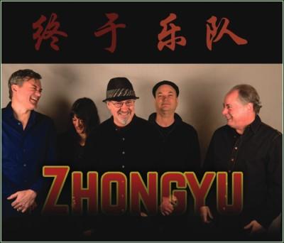 zhongyu2
