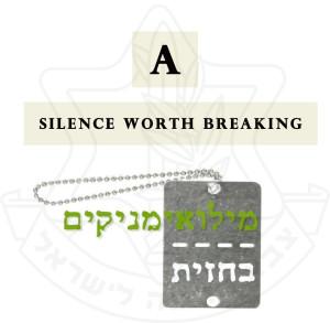 A SILENCE