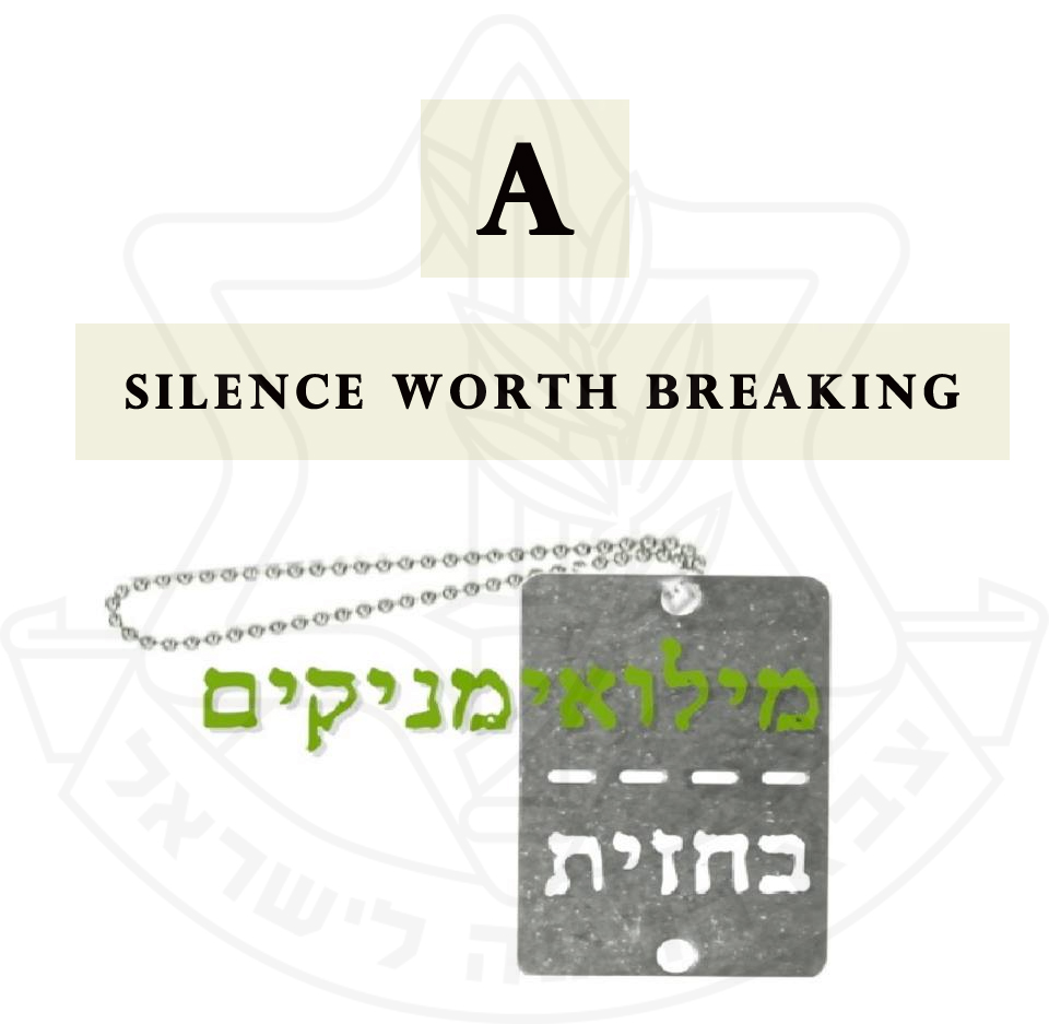 A silence worth breaking