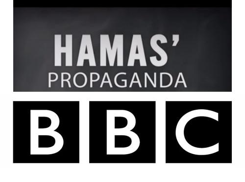 Hamas propagada at the BBC