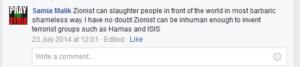 israel created hamas