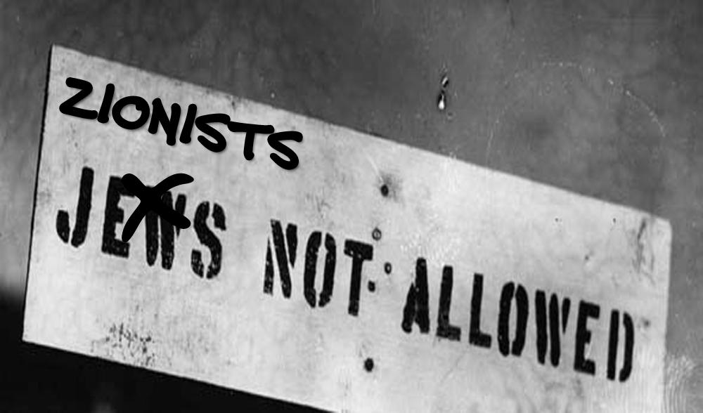 Law, streets, jews Zionists