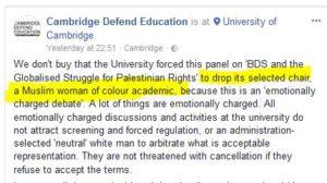 Cambridge petition