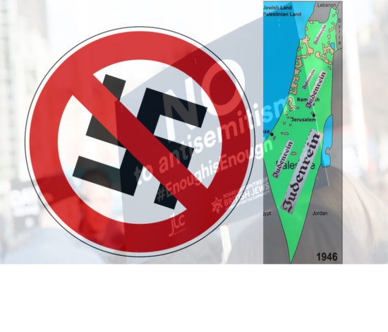 stop Nazi messaging on Israel