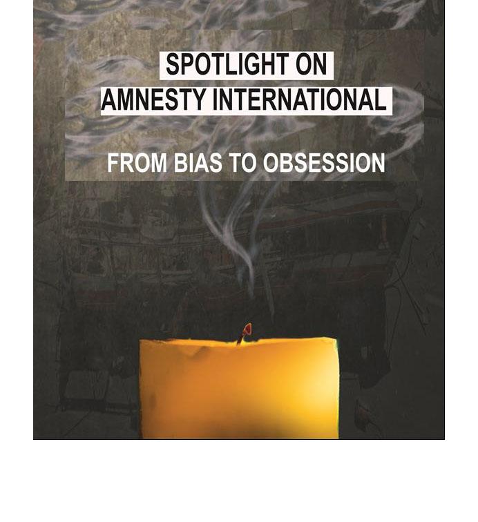 Amnesty International 1