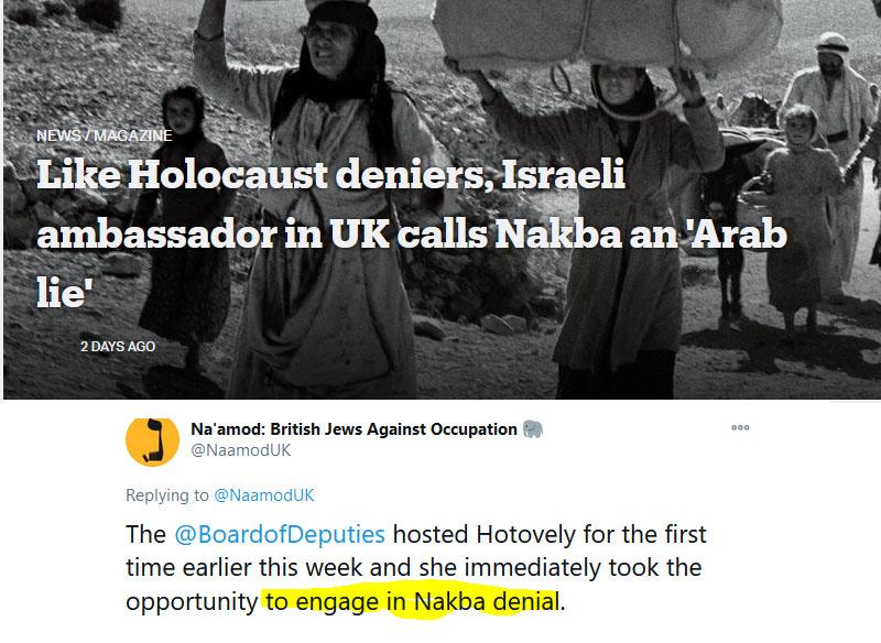 Nakba narrative denial