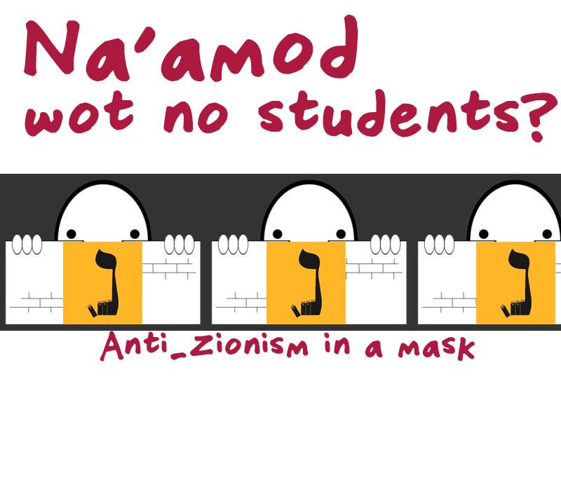 Na'amod wot no students?