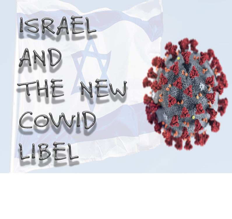 Israel vaccine libel