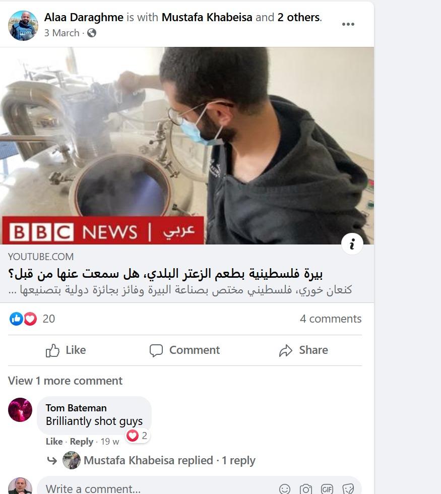 Alaa Daraghme 1 BBC