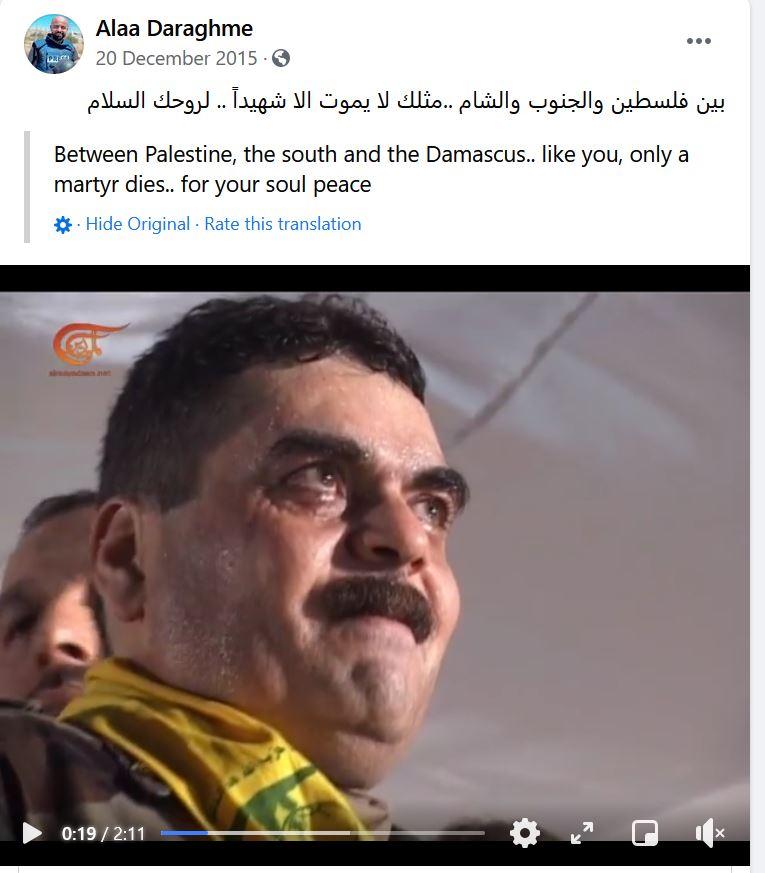 Alaa Daraghme Hezbollah