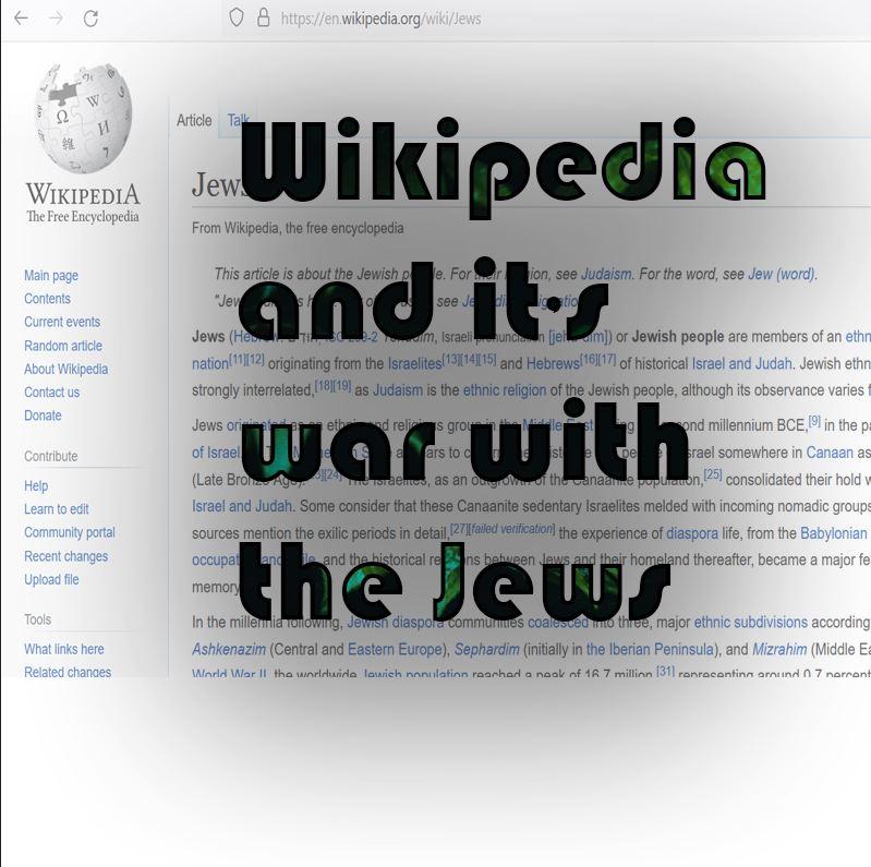 Wikipedia 4