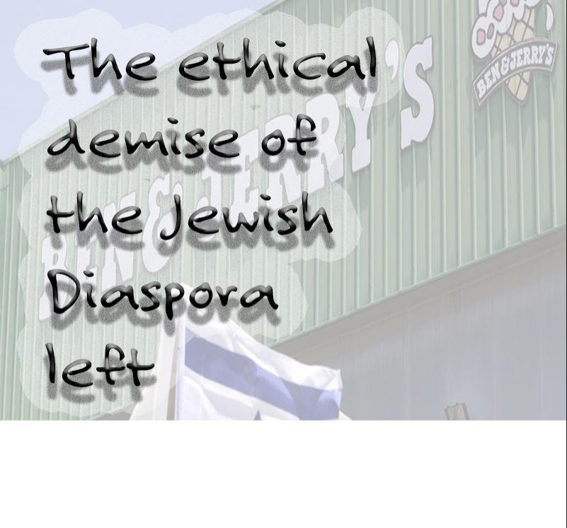 diaspora left - ethical demise