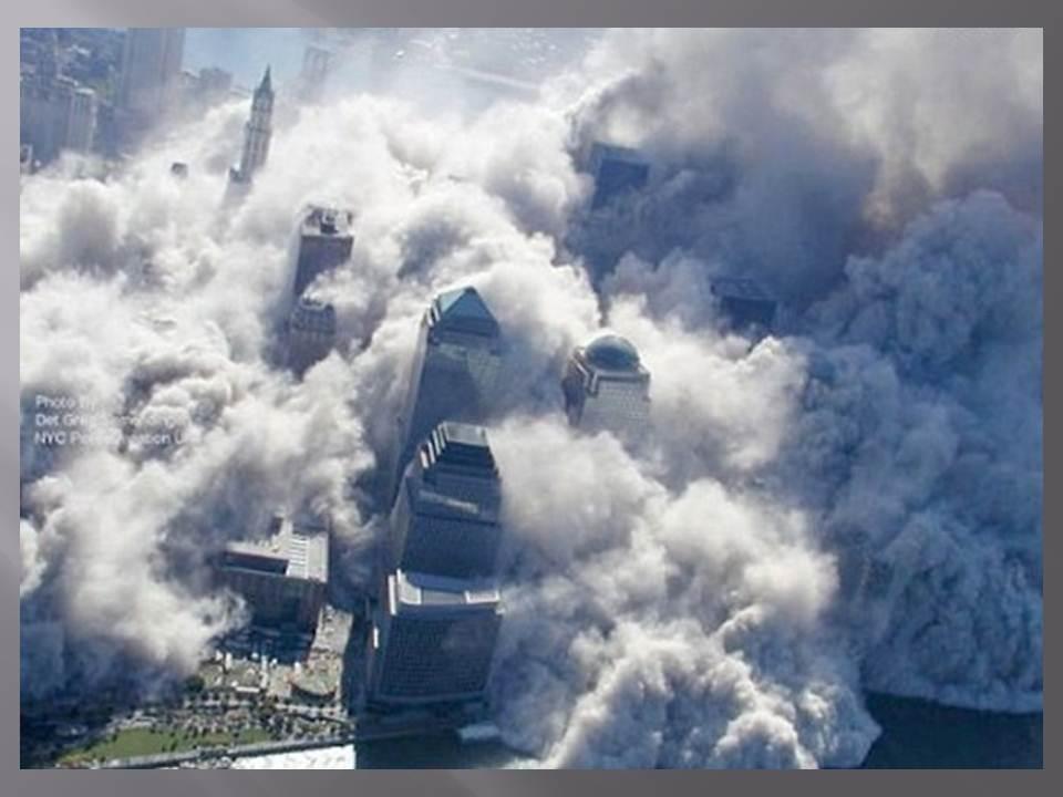 Graphic-WTC-Nuclear-Spread-Cloud-of-Debris