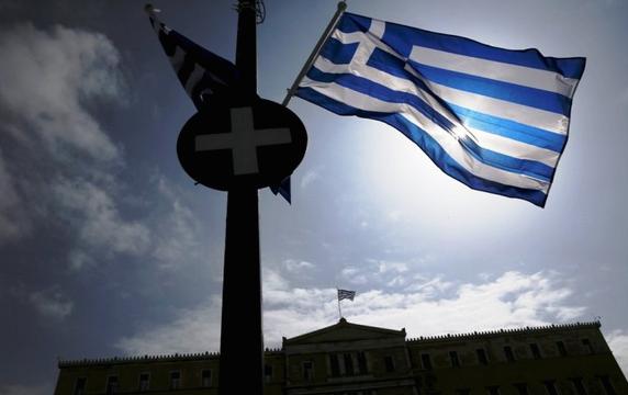 GreeceTeader