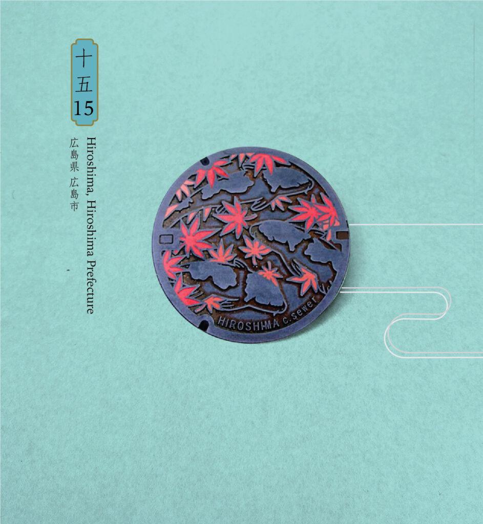DrainArt 15 Hiroshima