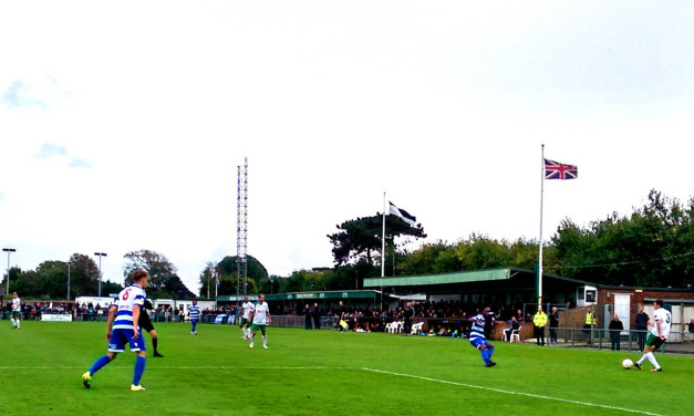 Oxford City FC versus Oxford City Football Club Incorporated
