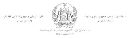 afghanistan emabassy logo