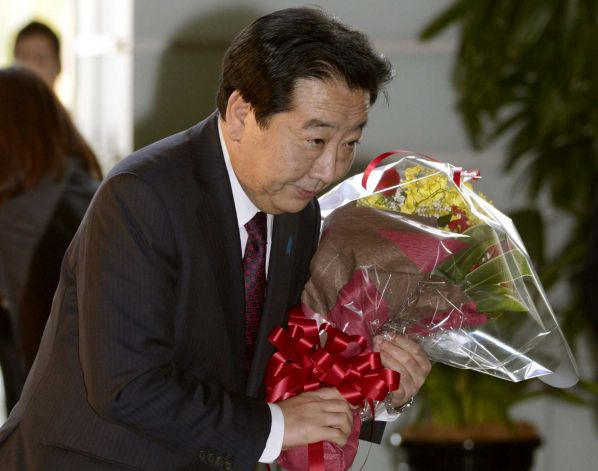 yoshihiko noda, leaving office today