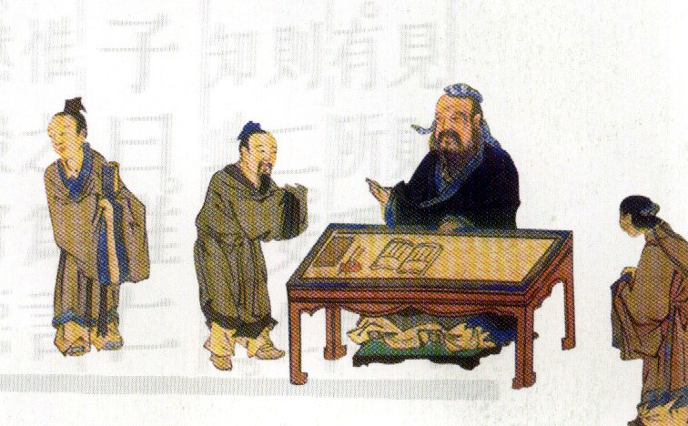 confucius-with-students