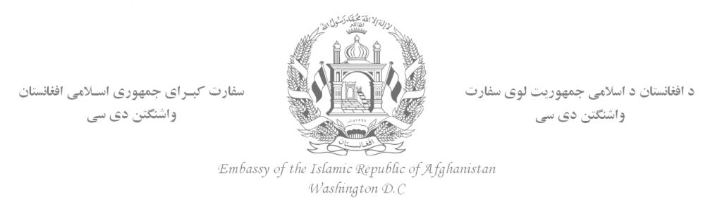 afghanembheader