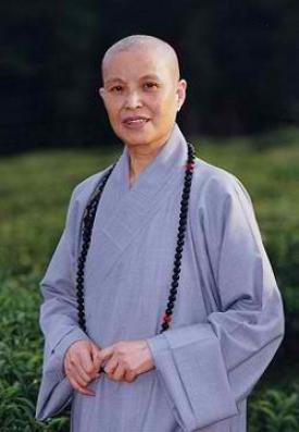 Cheng Yen