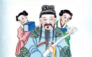 Confucius_2362124b